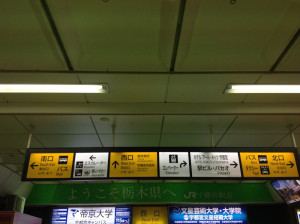 access_kengai1