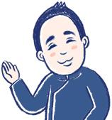 富田茂樹プロフィール